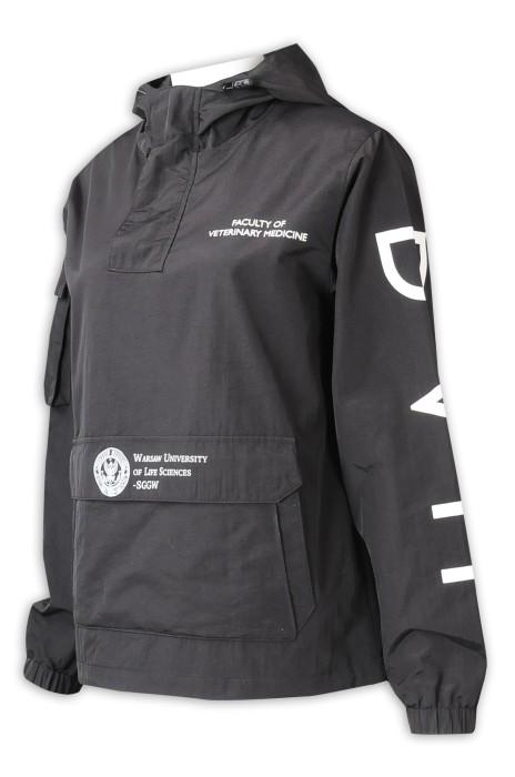 J906   設計半胸拉鏈風褸外套    訂造女士風褸外套   白色印花logo   醫學院    尼龍     風褸外套生產商   山系風褸