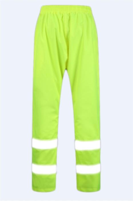 SKRC013 來樣訂做螢光褲 反光條新式防暴雨交通螢光黄 螢光黄工作褲製造商