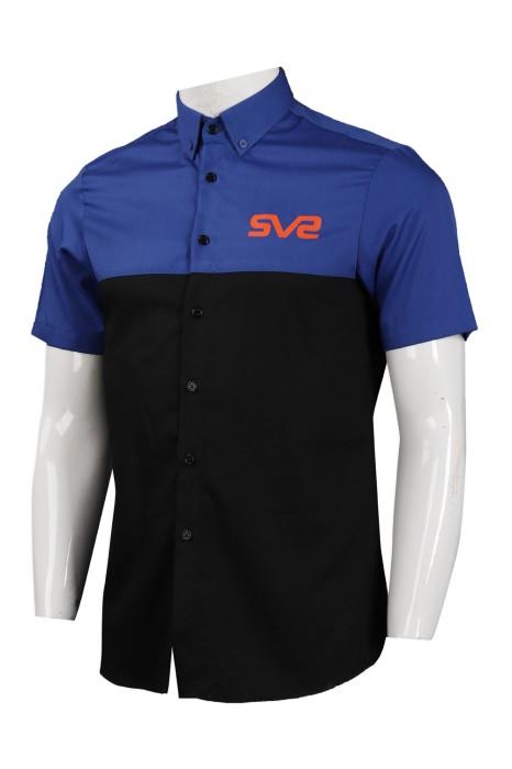 R265 自製撞色款短袖恤衫 度身訂製印花恤衫 貼身 修腰 恤衫生產商