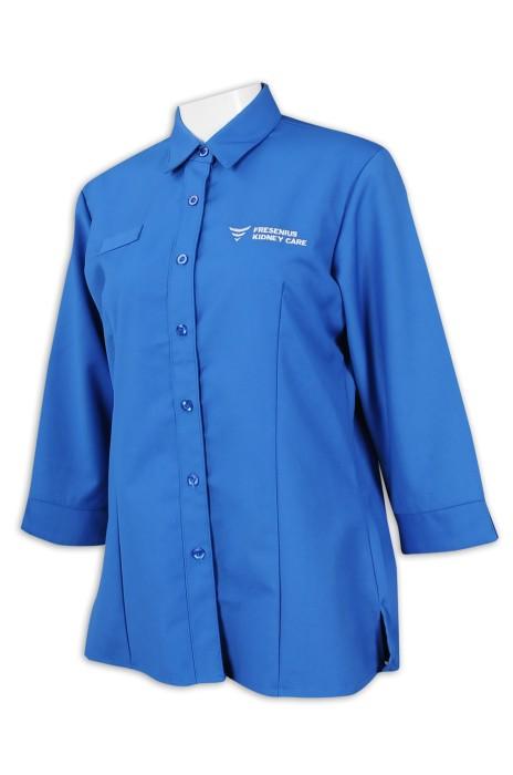 R285 訂做女裝淨色恤衫 七分袖/九分袖 65%滌 35%棉 新加坡 醫護人員制服 恤衫供應商