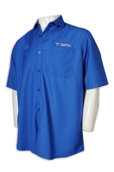 R281 訂購短袖男裝工作恤衫 大量訂造恤衫 筆插 新加坡 65%滌 35%棉 恤衫製衣廠