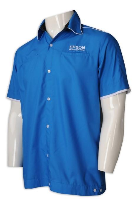 R288 製造拼色袖員工恤衫  網上下單短袖男裝恤衫 恤衫供應商