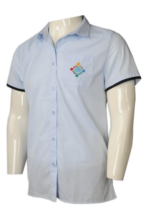 R289 來樣訂造員工恤衫 大量訂購短袖男裝恤衫 恤衫hk中心