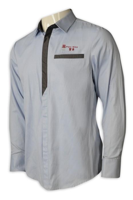 R290 設計撞色胸筒長袖恤衫  供應男裝員工工作恤衫 恤衫製造商