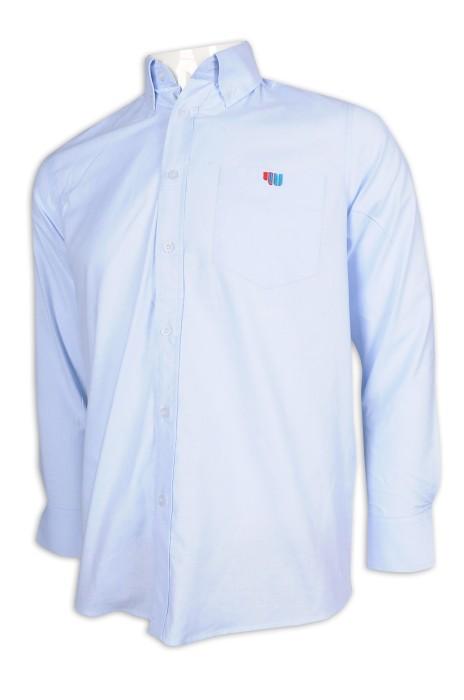 R293 製作男裝長袖恤衫 70%棉 30%滌 工程 建築 恤衫專門店
