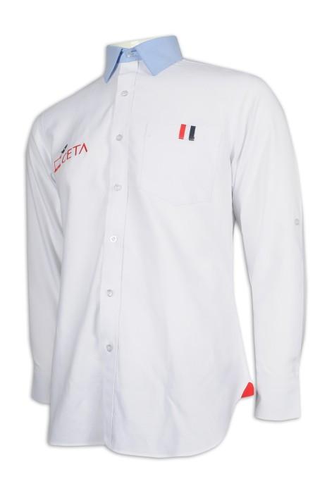 R294 訂造男裝修身恤衫 撞色領  CVC牛津紡 恤衫製衣廠