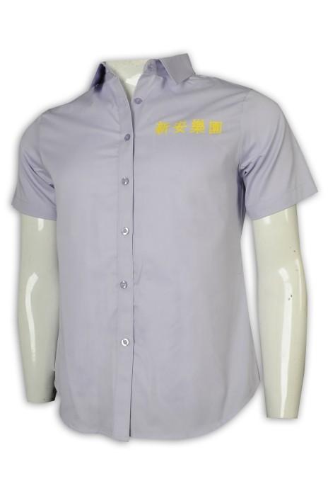 R297 製作短袖恤衫 修身 港式 茶餐廳 恤衫專門店