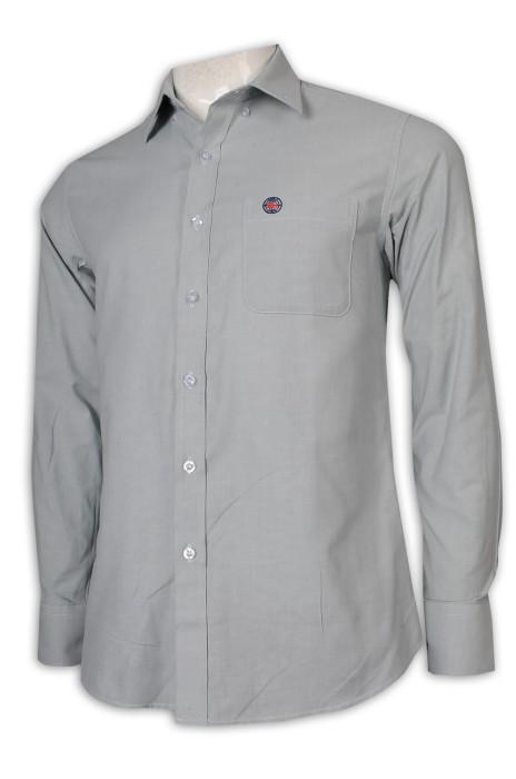 R300 訂製男裝長袖恤衫 CVC牛津紡 中葡電子澳門 恤衫生產商