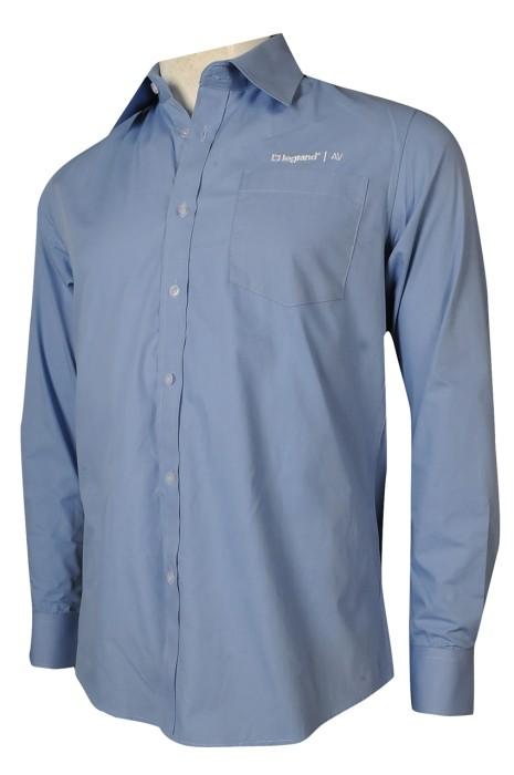 R307 製造恤衫 男裝 長袖 淨色 Logo 工作服 電力 數碼 建築 恤衫製造商