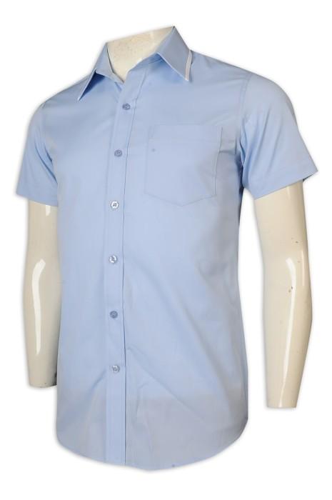 R308 訂做恤衫 男裝 短袖 淨色 上班服 65%棉 35%聚酯纖維 撞色 領位設計 恤衫專門店