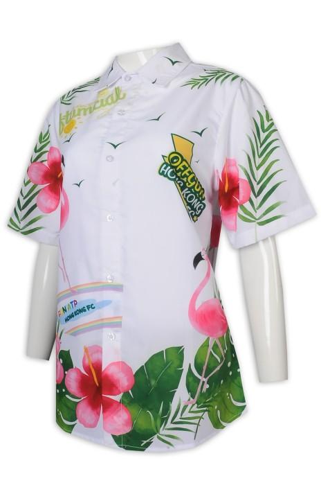 R310 訂做恤衫 100%滌 印花 短袖 翻領 整件印花 全件印花 恤衫專門店 熱帶雨林 感覺 圖案 餐廳
