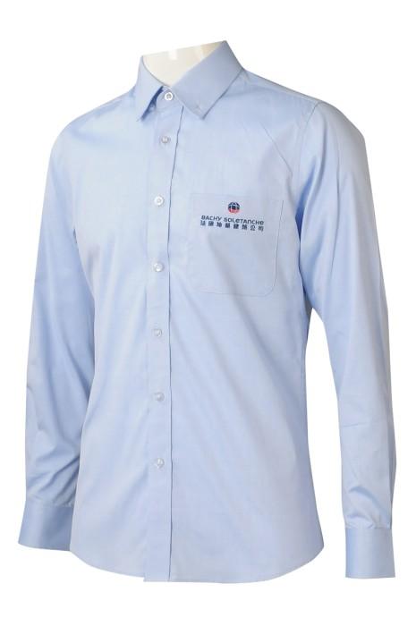 R314 製造恤衫 男裝 長袖 淨色 Logo 工作服   法國建築    恤衫製造商 80雙CVC牛津紡 (60%棉)-3  淺藍色