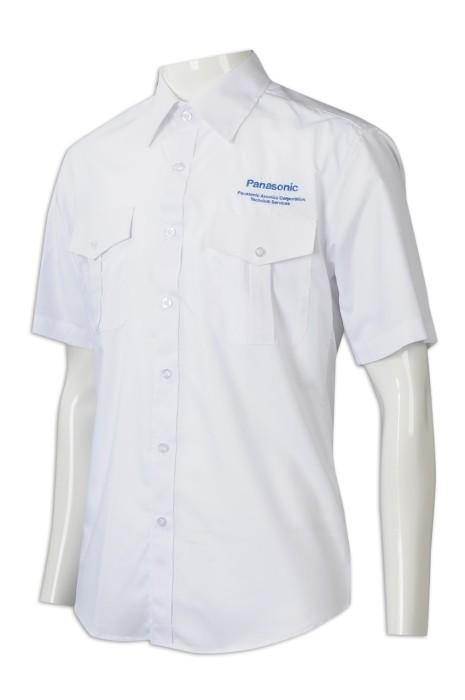 R315 訂做恤衫  製造男裝短袖恤衫   淨色   繡花logo   100%滌  電子行業  力豐 超細旦-1  白色