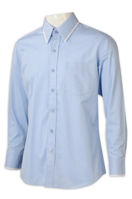 R316 度身訂做恤衫  訂做拼色領    男裝 長袖 淨色  65%cotton   35%polyester  澳門  中國太平洋  力豐 GS100雙斜紋CVC-3稅務藍,CVC-1漂白  天藍色