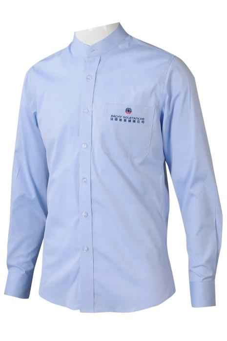 R317  製造恤衫  訂做翻領恤衫  男裝 長袖 淨色 Logo 工作服   法國建築    恤衫製造商   地基行業   力豐 80雙 CVC 牛津紡   60%棉    淺藍色
