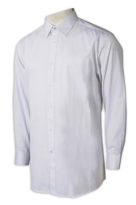 R321 訂製男裝長袖恤衫 設計淨色條紋恤衫  恤衫供應商  香港 康業服務有限公司   60%COTTON 40%POLYESTER