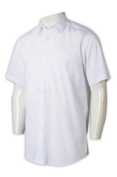 R323 製造男裝短袖恤衫 設計淨色恤衫 恤衫製服公司 白色晴條 40%滌 60%棉