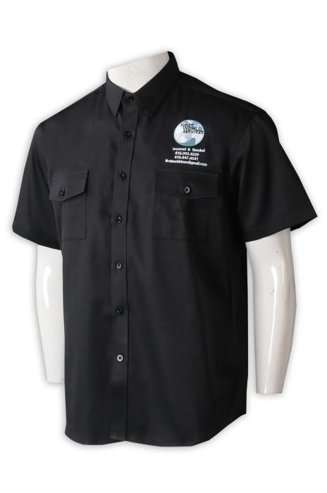 R331 專業訂製男裝短袖恤衫  個人設計黑色繡花恤衫 短袖恤衫供應商 清潔 消毒公司