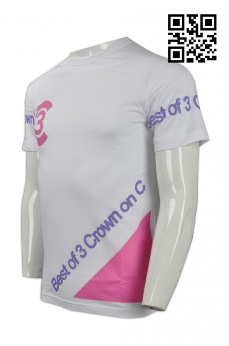 CT025度身訂做班衫     設計男裝LOGO班衫    自製T恤款式    班衫生產商
