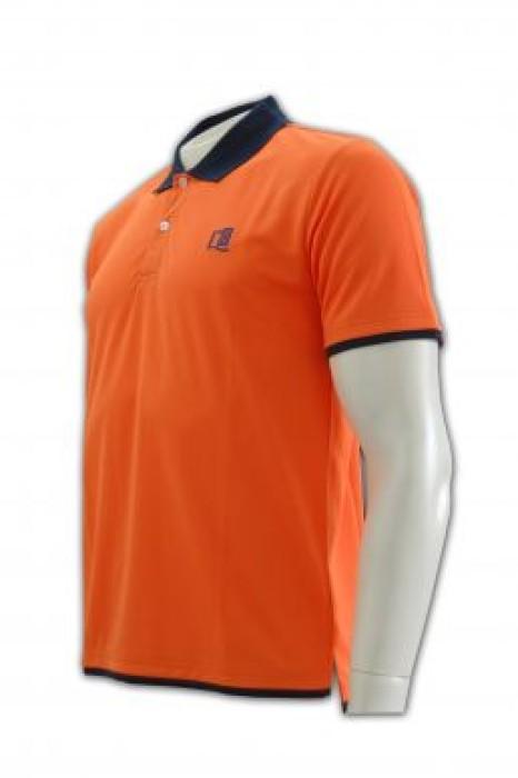 CT023 個性班衫訂造 classtee 個性班衫印製 個性班衫供應商