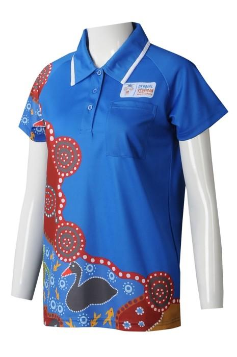 P1265 製造女裝短袖熱升華  自定義藍色底印花LOGO胸前袋口熱升華 藍白撞色反領 熱升華製衣廠  澳洲 非牟利 慈善 團體