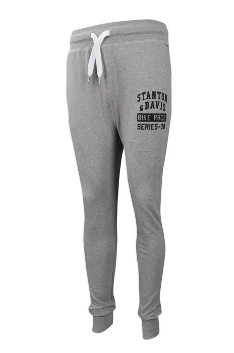 U313 來樣訂做休閒運動褲 大量訂購休閒運動長褲 瑞士 RB 設計休閒褲供應商