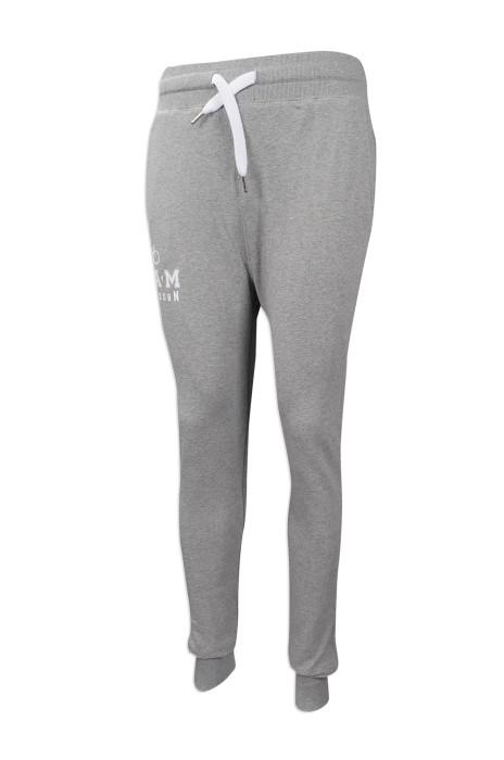 U315 網上下單休閒運動褲 訂造長運動褲 自訂休閒運動褲 瑞士 RB 運動褲批發商
