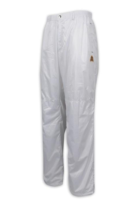 U339 製作白色運動長褲 腰頭啪鈕 香港法學交流基金會 運動褲製造商