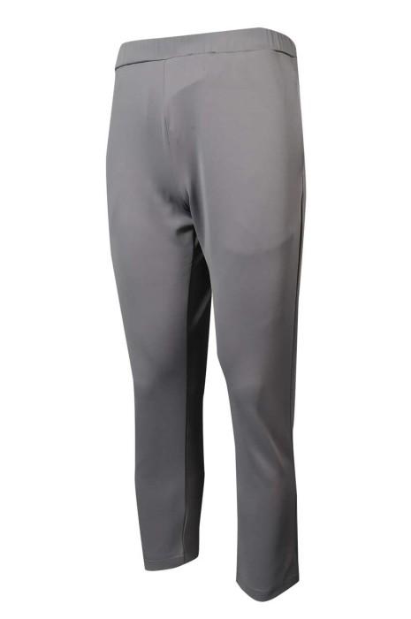 U344 製造運動褲 窄腳 貼身 淨色 側拉鏈 男裝運動褲 明愛 頤安護老院 健康拉架 運動褲批發商