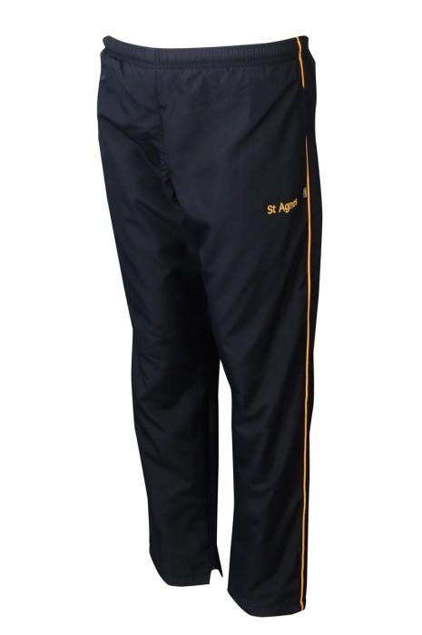 U361 網上訂購男裝運動褲 設計黃色邊運動褲 運動褲工廠