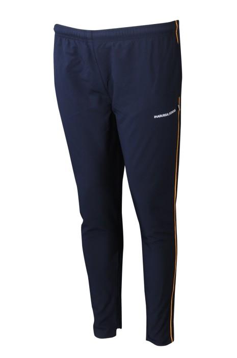 U362 訂購束腳運動褲 製造藍色長款運動褲 運動褲生產商   大 尺碼 運動 褲
