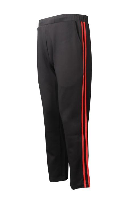 U366  度身訂做修身運動長褲   設計修身運動長褲  針織  彈力  運動褲製造中心  健康拉架布