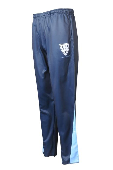 U368   訂做學生校服運動褲   設計橡筋褲頭  印花LOGO   運動褲生產商   100%運動布   新西蘭  校服 運動長褲