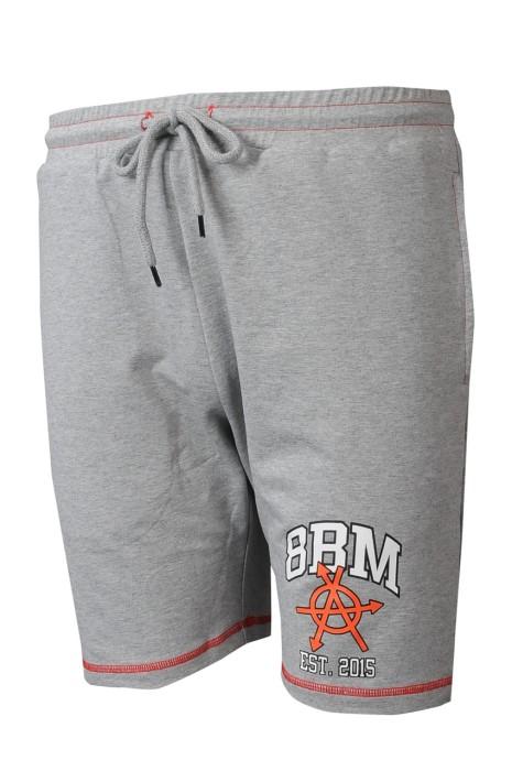 U372 個人設計灰色運動短褲   自訂印花LOGO 健身 短跑 籃球運動短褲  運動短褲生產商  96%棉  4滌綸  橡筋腰頭抽繩