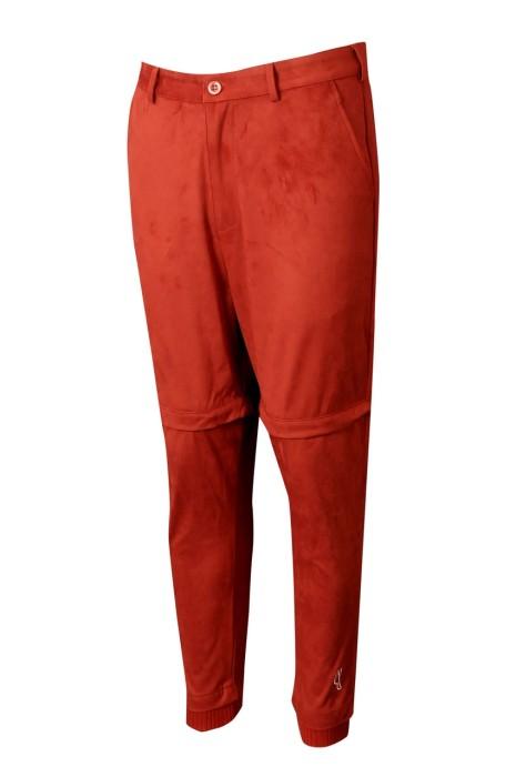 H241  大量訂製紅磚色長款斜褲  個人設計螺紋褲腳 膝蓋銀色拉鏈斜褲  斜褲中心  束腳 長褲變短褲 可拆 褲管  美國 零售