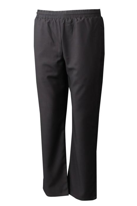 H244  大量訂製深灰色長斜褲   供應橡筋抽繩水療斜褲  斜褲專門店 新加坡