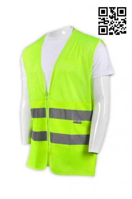 D169反光工業制服背心 拉鏈開胸工業背心外套 工程背心 自行車反光背心 專業度身訂做工業背心外套 訂製反光背心 工業背心外套中心 背心外套公司