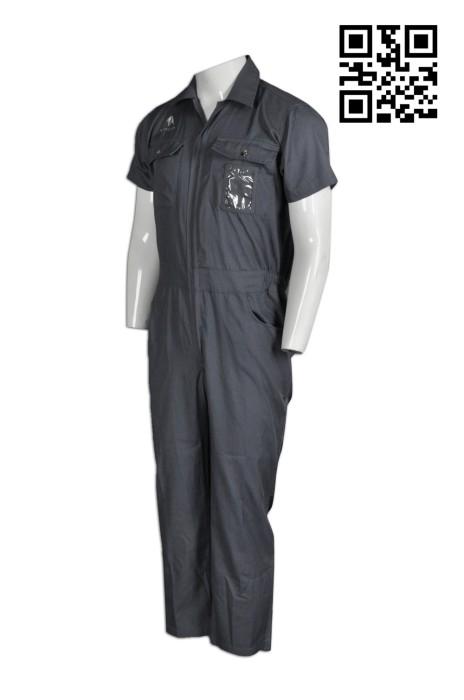 D186大量訂造團體工業制服 個人設計工業連身服  連體工作服 度身訂造工業制服 工業制服製造商 連身工人褲  夾乸衣 蛤乸衣 甲乸衣