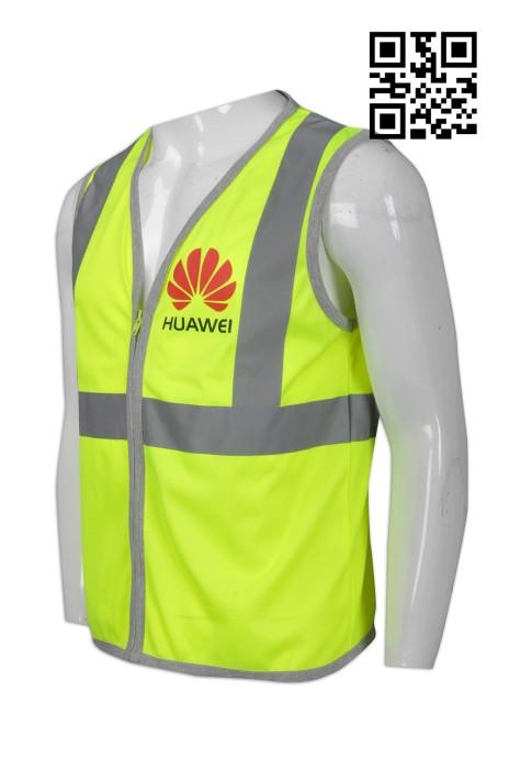 D201 製造度身工業制服  施工背心  自訂反光效果工業背心款式  電子 通訊行業  訂做LOGO工業制服款式    工業制服製造商