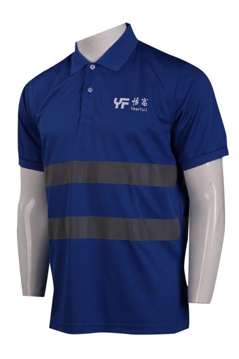 D270 訂做全絲網眼布工業制服 短袖反光條 澳門 工程公司 工業制服生產商
