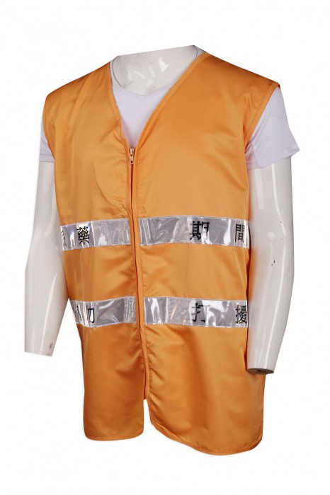 D275 供應拉鏈反光帶背心外套 100%polyester 藥劑師 醫護人員派藥員 工業背心hk中心