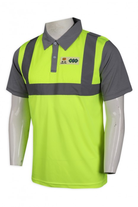 D278 訂購撞色短袖反光帶Polo恤 隧道管理公司 工業Polo恤專門店