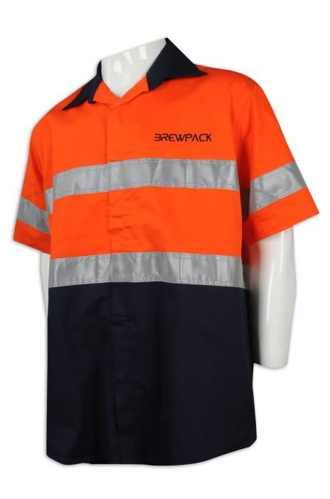 D292 設計拼色工業制服 反光條 工業制服製造商