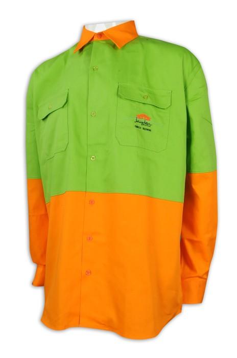 D295 製作長袖撞色工業制服 屋宇維修 家居維修保養 工業制服供應商