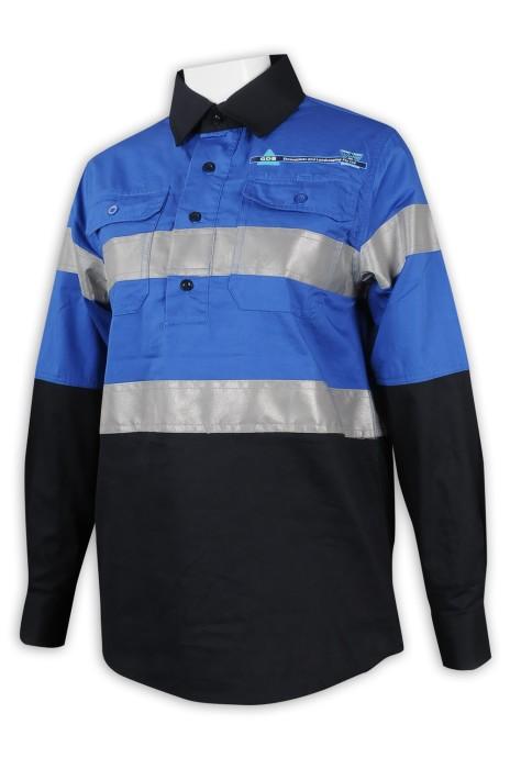 D298 設計拼色工業制服 半筒 反光條 工業制服製造商