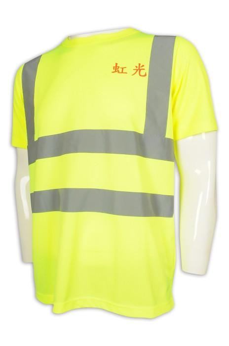 D300 訂製短袖工業制服 反光條 電器工程 工業制服供應商