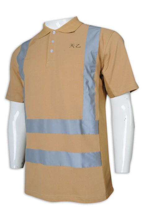 D307 訂製短袖工業Polo恤 反光條 工業制服生產商