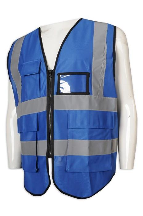 D312 訂做反光工業背心外套 咭片套 工業制服供應商