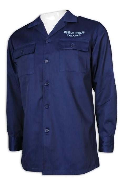 D314 設計長袖工作服 雙胸袋 鈄布 肩帶 澳門 海事及水務局 工業制服製造商