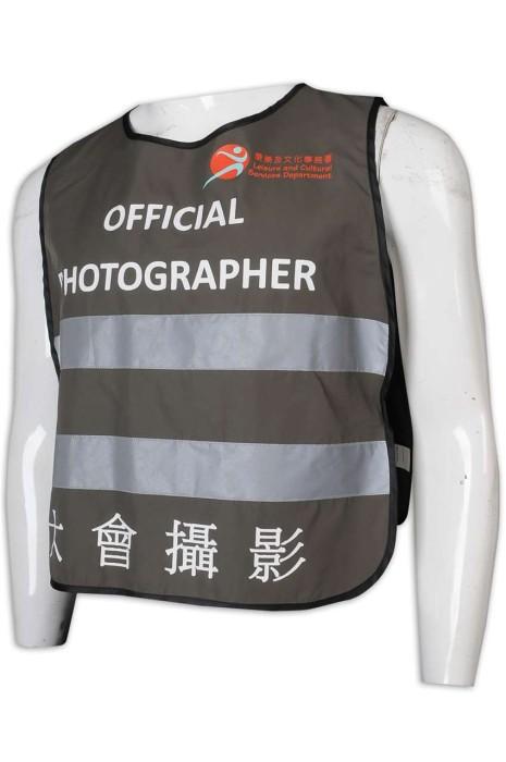 D316 度身訂做工業制服 反光背心制服 大會攝影 工業制服專門店